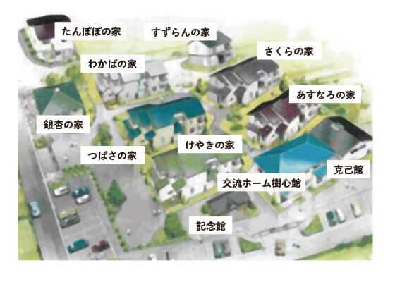 建物説明図